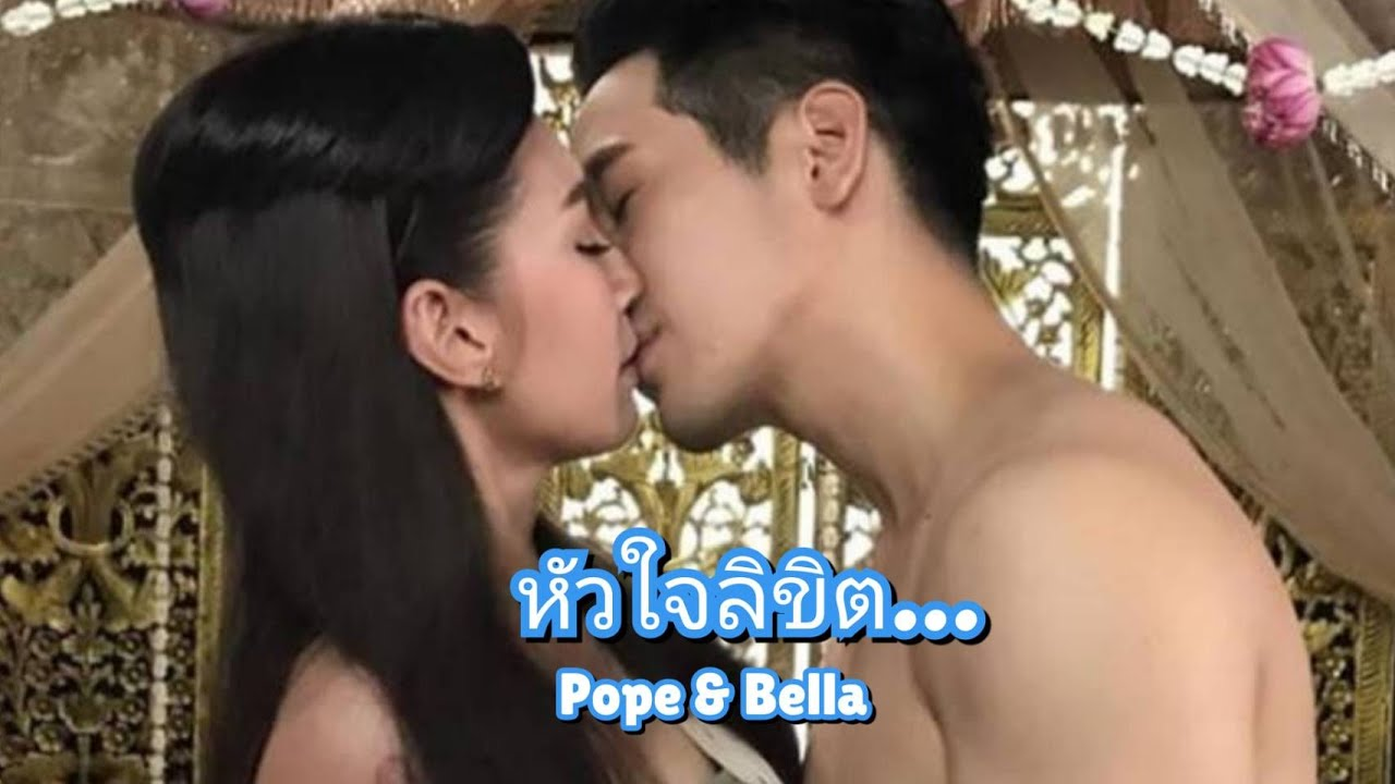 Pope Bella โป๊ปเบลล่า (หัวใจลิขิต) บ้านแสนสุข LovePopeBell by Apple