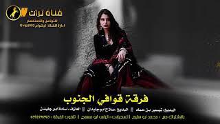 جديد دحية حزينة    قلبي عايش بأحزانه     صلاح ابوجليدان و تيسير بن حماد 2019