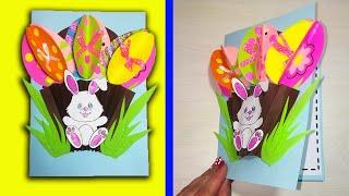 ПАСХАЛЬНЫЕ ПОДЕЛКИ милая ОТКРЫТКА своими руками / DIY Easter Crafts cute  postcard