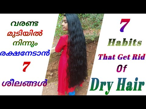 7 Habits prevent dry hair|must watch |hair care|long hair tips|my hair care hack's