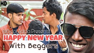 Happy New Year (2018) With Beggars | BKLOL AddA thumbnail