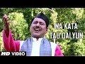 Na Kata Tau Dalyun - Garhwali Song Narendra Singh Negi - Chali Bhai Motar Chali