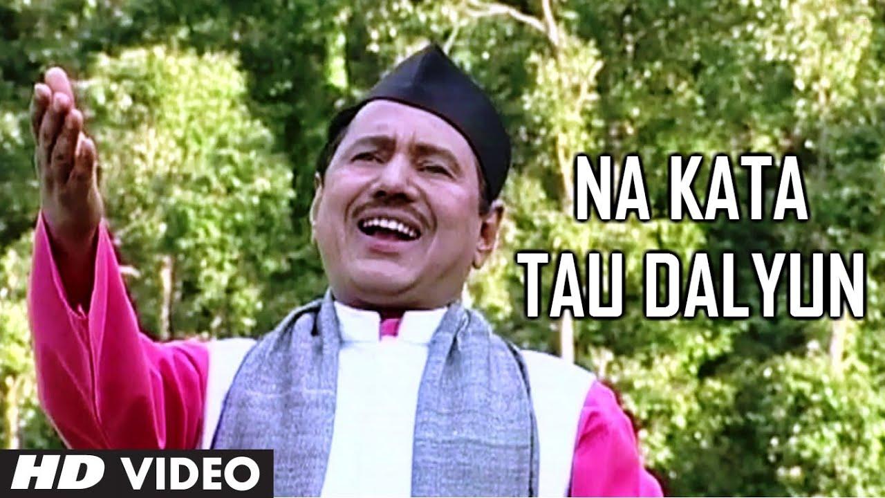 Free download garhwali video songs narendra singh negi braincrise.