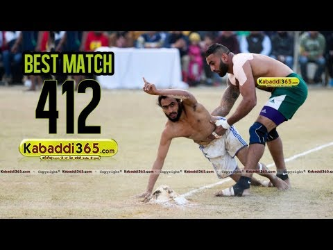 #412 Best Match | Dhanauri Vs Bagha Purana | Dulay (Ludhiana) Kabaddi Tournament 10 Jan 2019