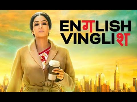 English Vinglish | Official Trailer