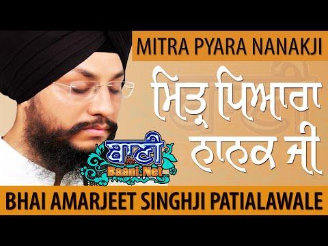 Bhai-Amarjeet-Singhji-Patialawale-G-Bala-Sahib