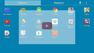 Как зарегистрироваться в ютуб через планшет)