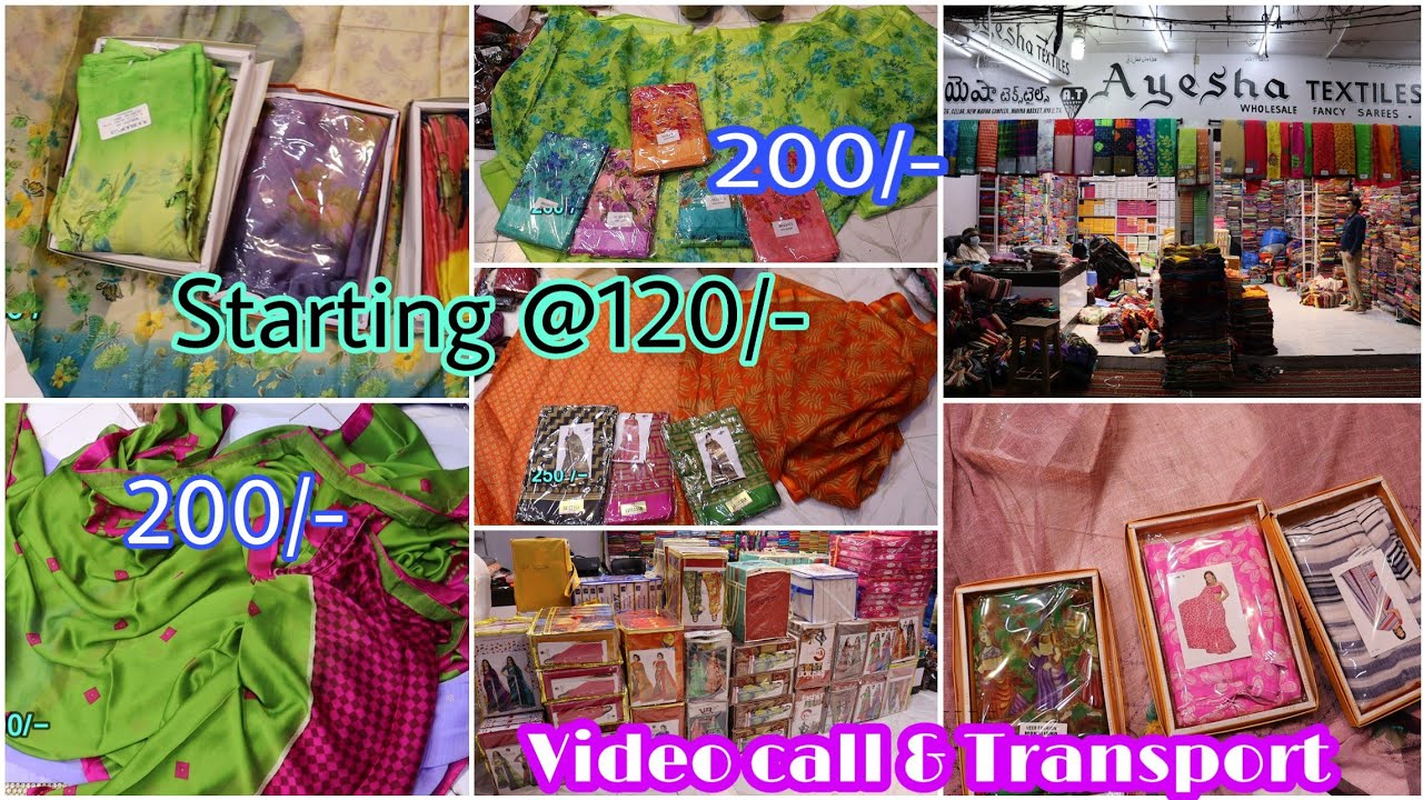 Best quality&Best prices in wholesale|Very latest sares with video call&Transport facility|Ayeshatex