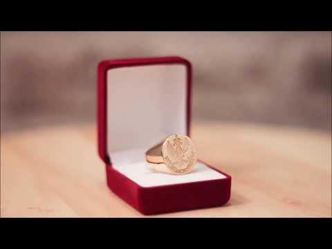Gold Masonic Signet Ring - Scottish Rite 33rd degree, Deus Meumque Jus