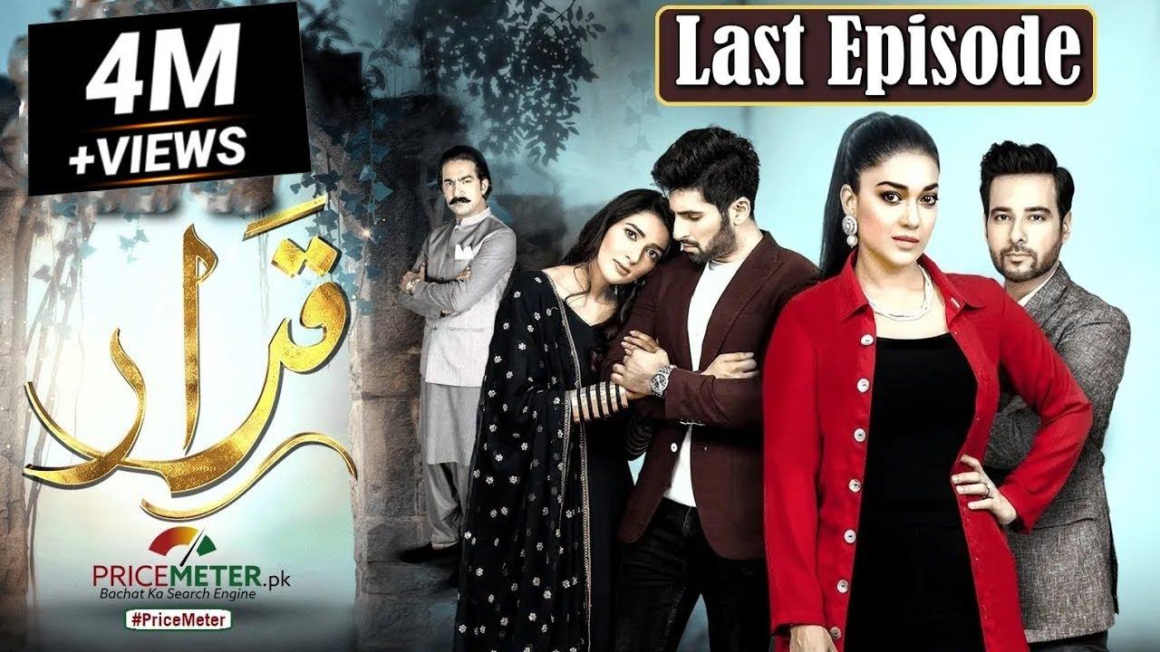 "Qarar | Last Episode | Digitally Powered by ""Price Meter"" | HUM TV Drama | 9 May 2021"