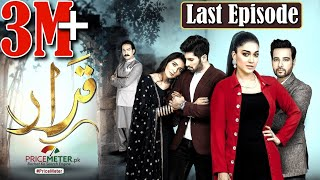 "Qarar | Last Episode | Digitally Powered by ""Price Meter"" 
