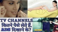 How much TV channels charge for advertising?Hot,fresh and informative update. CHAMBz BANG