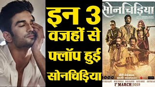 Sushant Singh's Sonchiriya is floop because of these 3 reasons: Know Here | FilmiBeat