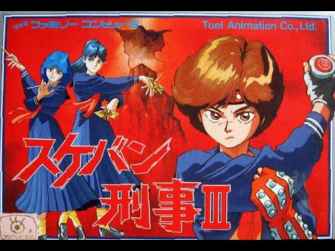 What is Sukeban Deka III [Famicom]? - SNESdrunk