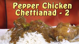 Spicy Chettinad  pepper Chicken - Chicken Masala gravy recipe