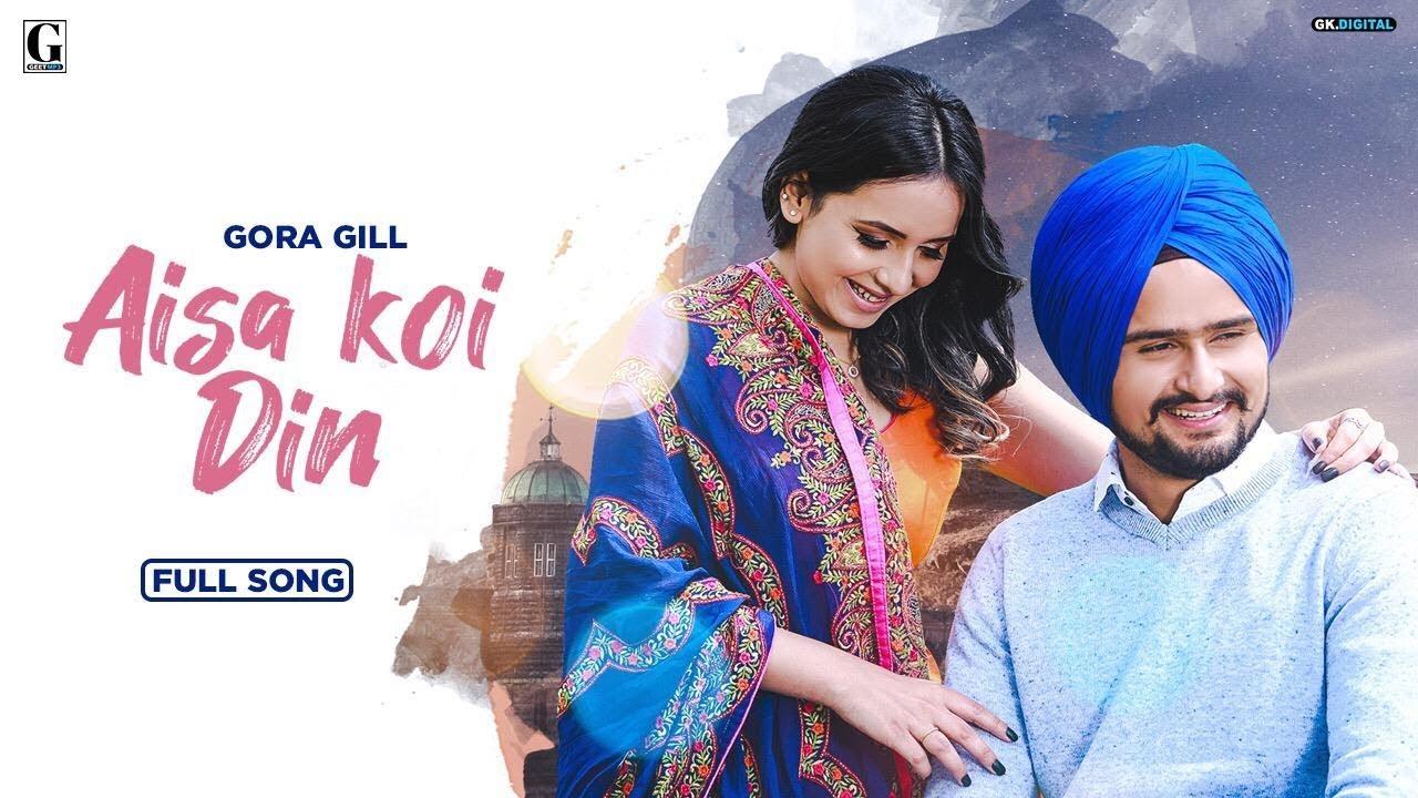 Aisa Koi Din : GORA GILL (Official Song) Latest Punjabi Songs 2019   GK DIGITAL   Geet MP3 #1
