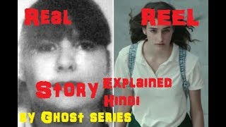 VERONICA (Netflix) Real Story Explained in Hindi