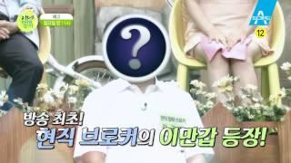 [예고] 방송최초! 현직 탈북브로커의 이만갑 출연?!