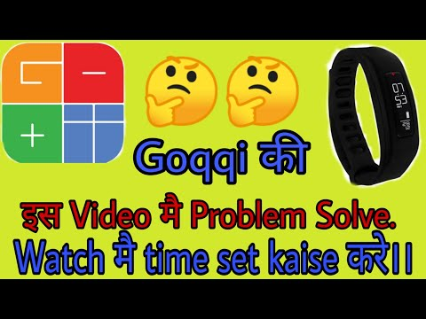 How To Change Time In Goqqi Element Problem Solve😎😎