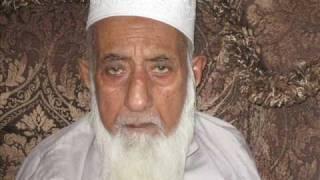 Syed Abdullah Shah Bukhari (R.A) (1928-2010) - Part  1