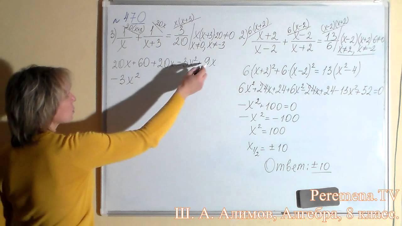 Мир уроков гдз класс алгебра