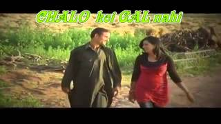 Chalo Koi Gal Nahi new style song by Naeem Hazara again