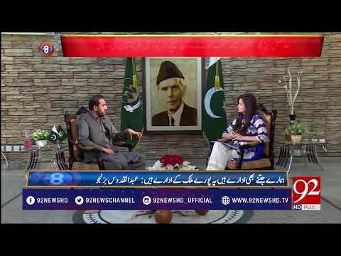 Balochistan Got Only 1 Percent Of 500 Billion In 5 Years