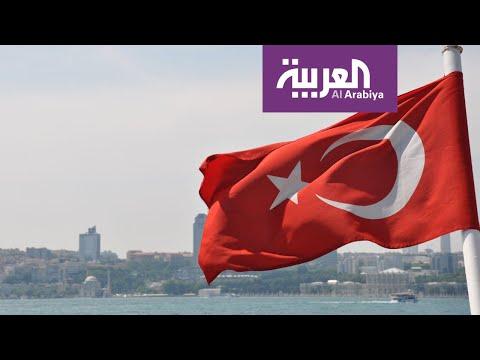 سبع عقوبات فرضتها أوروبا على تركيا  - نشر قبل 2 ساعة