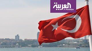 سبع عقوبات فرضتها أوروبا على تركيا
