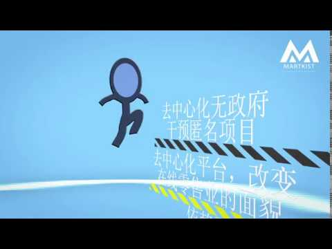 Our Martkist Chinese community create a showcase video:  we are community! $Mart... 1