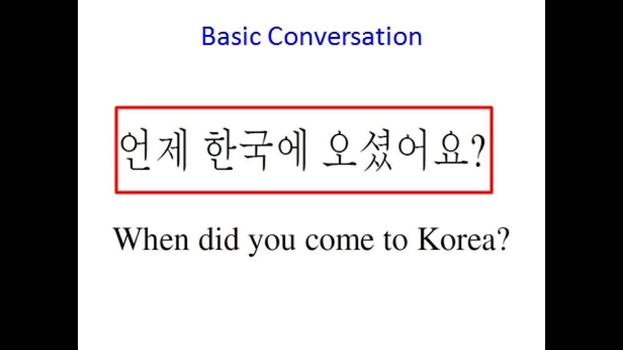CONVERSATION KOREAN PDF DOWNLOAD