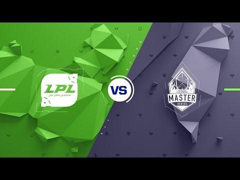 China x LMS (All-Star 2017 - Final 5x5 - Jogo 4)