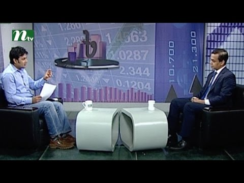 Market Watch মার্কেট ওয়াচ | Stock Market and Economy Update | Episode 236 | Talk Show