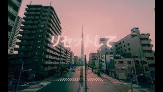 """一般公募にてMUSIC VIDEOを募集した、 """"Create Project AMUSE×A-Sketch=..."""