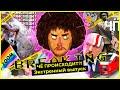 Чё Происходит #36 | Лукашенко отключил воду, в Дагестане всё развалилось, дураки запретили Zoom