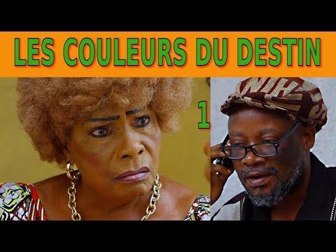 LES COULEURS DU DESTIN Ep 1 Theatre Congolais avec,Omary,Moseka,Ada,Facher,Princesse,Moseka