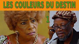 LES COULEURS DU DESTIN Ep 1 Theatre Congolais avec,Omary,Moseka,Ada,Facher,Princesse,Moseka thumbnail
