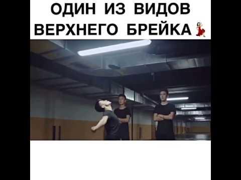 самые лучшие танцоры в мире