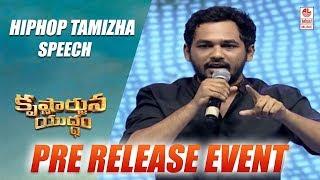 Hiphop Tamizha Speech - Krishnarjuna Yudham Pre Release Event