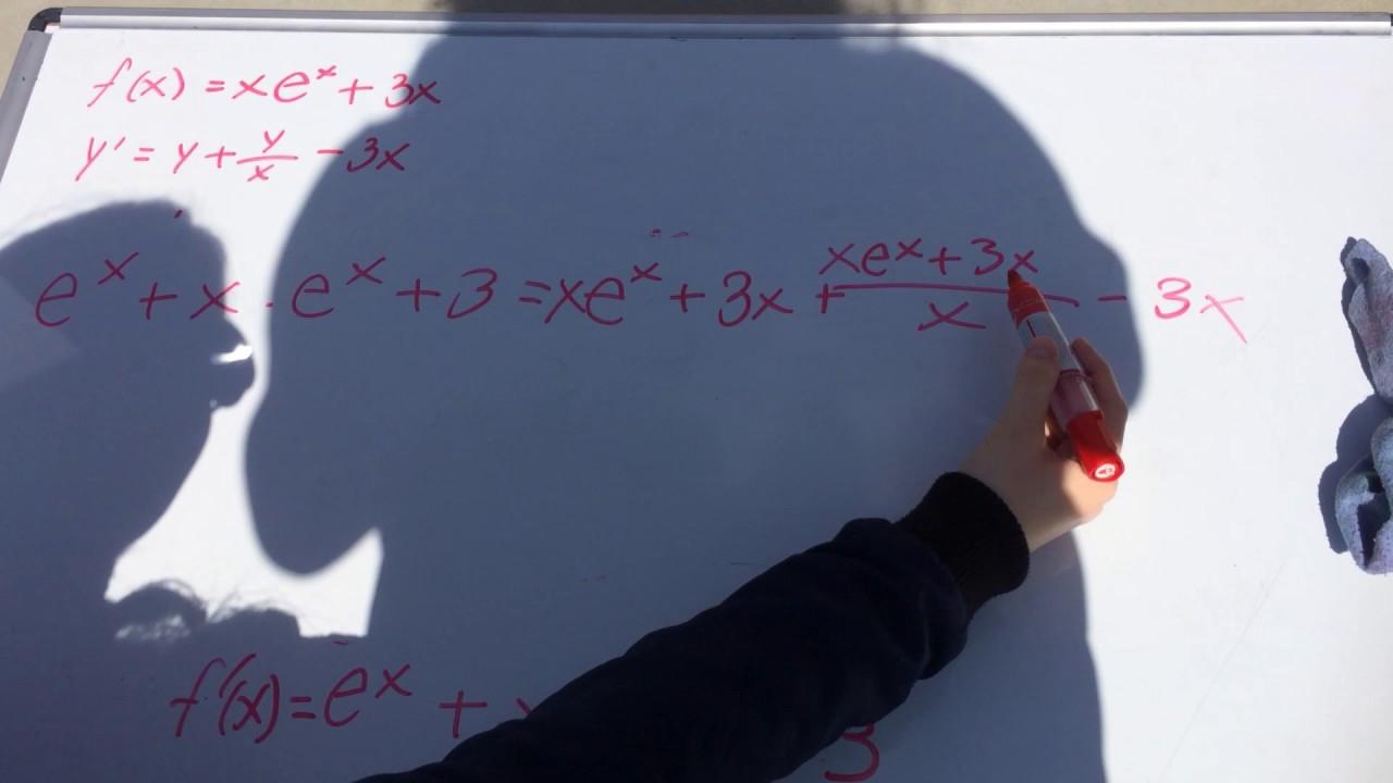 Hannah aflevering - differentialligninger