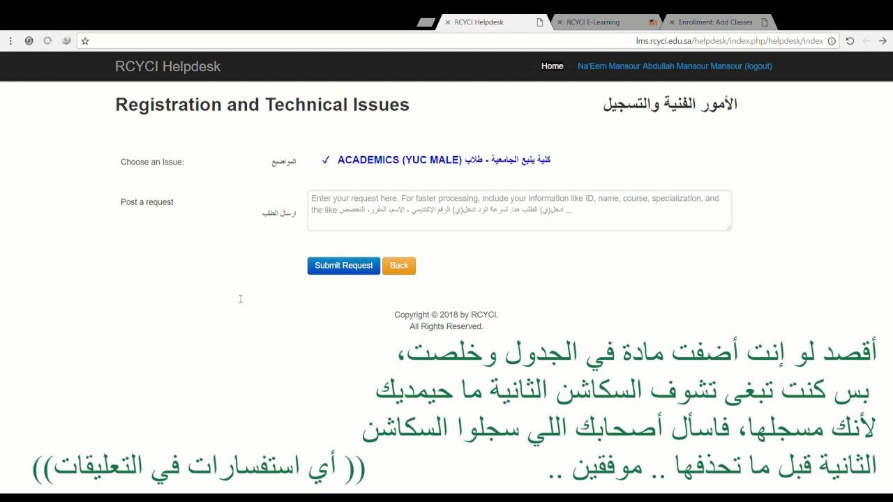 كلية ينبع الصناعية ويكيبيديا