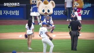 [LionsTV] 라팍시구_ 밤비노
