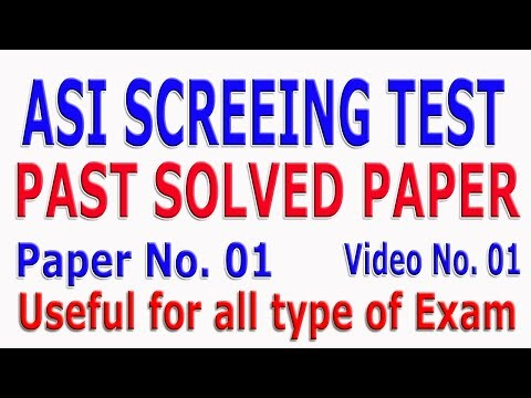 ASI (Assistant Sub Inspector) Past paper (solved) : Paper No. 1, Lesson No. 1