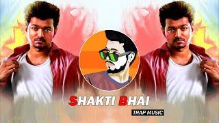 Shakti Bhai - (Trap Music) Dj SiD Jhansi   Policewala Gunda 2   Dialogue Trap