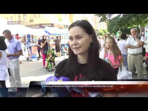 В Івано-Франківську відбулася акція проти насильства в сім'ї