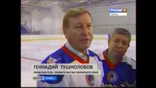В Краснокамске появился двухэтажный ледовый дворец
