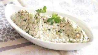 Салат из риса с курицей - Рецепт Бабушки Эммы