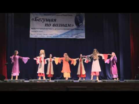Международный фестиваль-конкурс Бегущая по волнам, Москва (декабрь 2014) ч. 13