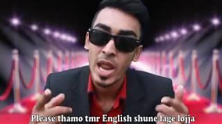 Shakib Khan Vs Ananta Jalil  Epic Bangla Rap Battle    Fusion Productions