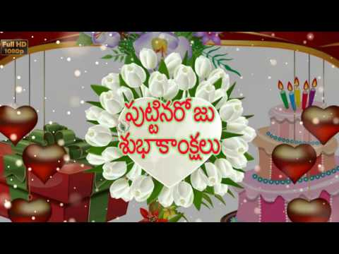 Birthday Wishes in Telugu Greetings Messages Ecard Animation – Telugu Birthday Greetings